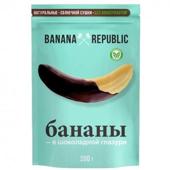 Конфеты BANANA REPUBLIC Банан в глазури 200гр.