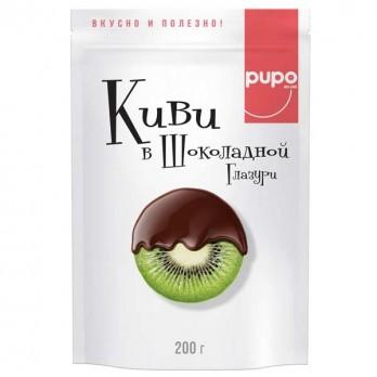 Конфеты  Pupo Киви в глазури 200гр.