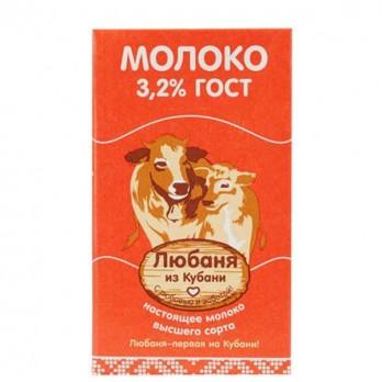 Молоко «Любаня из Кубани» (с клапаном) 3,2% 1л.