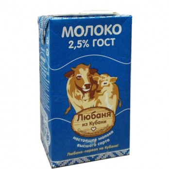 Молоко «Любаня из Кубани» 2,5% 1л.