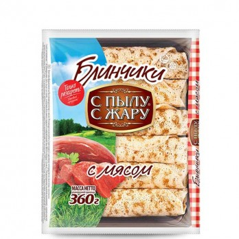 Блинчики С пылу С жару «С мясом» 360 гр.