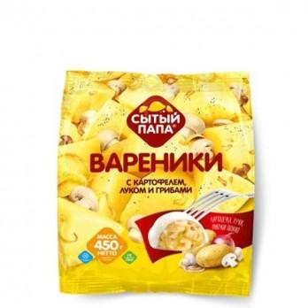 Вареники Сытый папа «С картофелем, луком и грибами» замороженные 450 гр.