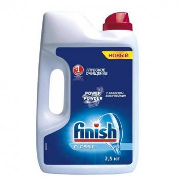 Порошок для посудомоечных машин Finish «Classic» 2,5 кг.