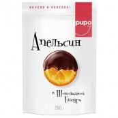 Конфеты Pupo Апельсин в шоколадной глазури 200гр.