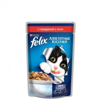 Корм для кошек Felix с говядиной в желе 85 гр.