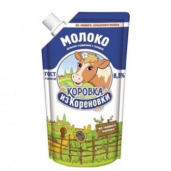 Сгущенка Коровка из Кореновки с сахаром 8,5% 270гр.