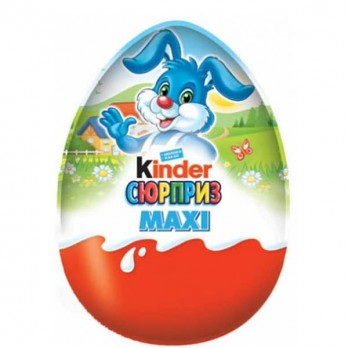 Шоколадное яйцо Киндер Сюрприз «Макси. Весна» 100гр.