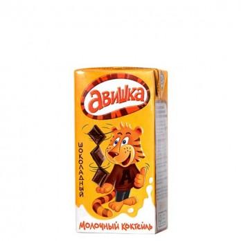 Коктейль молочный «Авишка. Шоколад» (с трубочкой) 2,5% 0,2 л.