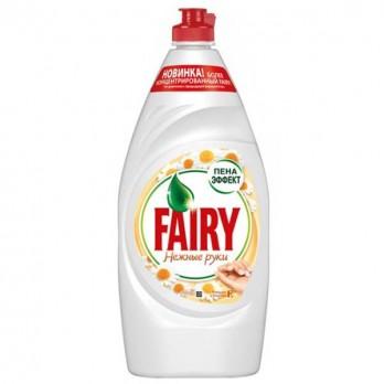 Средство Fairy для мытья посуды «Ромашка и витамин Е» 900мл.