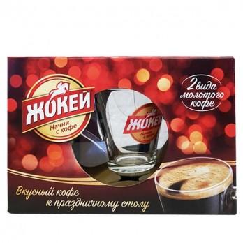 Подарочный набор молотого кофе Жокей + кружка