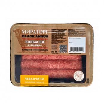 Колбаски из говядины Мираторг «Чевапчичи. Балканские колбаски» 400гр.