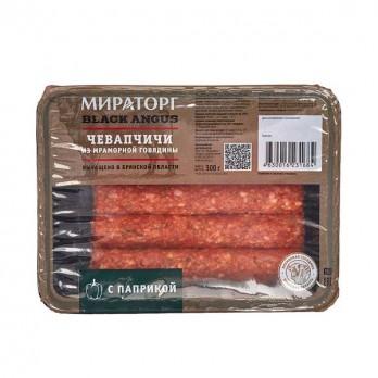 Колбаски из говядины Мираторг «Чевапчичи, с паприкой» 300гр.