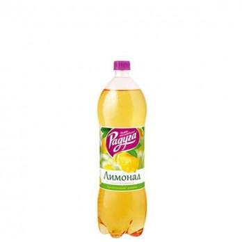 Лимонад Радуга  0,5л.