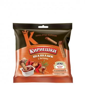 Сухарики Кириешки «Шашлык + соус» 60гр.