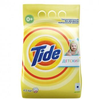 Стиральный порошок Tide «Детский» 4,5 кг.