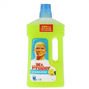 Жидкость моющая для полов и стен Mr. Proper «Лимон» 1л.