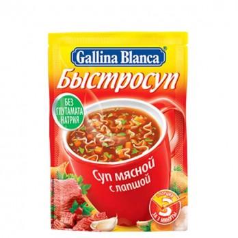 Суп Gallina Blanca мясной с лапшой 17гр.