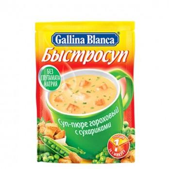 Суп-пюре Gallina Blanca гороховый с сухариками 17гр.