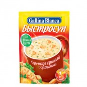 Суп-пюре Gallina Blanca куриный с сухариками 17гр.