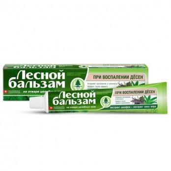Зубная паста Лесной Бальзам «Шалфей/Алоэ-Вера» 75мл.
