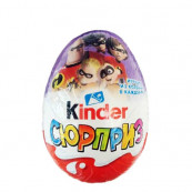 Шоколадное яйцо Киндер Сюрприз «Суперсемейка 2» 20гр.