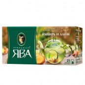 Чай зеленый Принцесса Ява «Имбирь и лайм» 25пак.