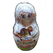 Шоколад Kinder «овечка» 36 гр.