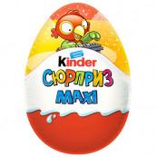ЯЙЦО- Шоколад Kinder макси 100 гр. «ВЕСНА»