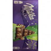 Шоколад Milka молочный с цельным фундуком 276 гр.