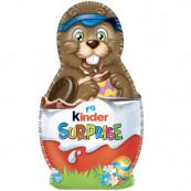 Шоколад Kinder фигурный  «ВЕСНА» 36 гр.