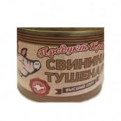 Свинина тушеная Продукты Крыма высший сорт ГОСТ 525 гр.
