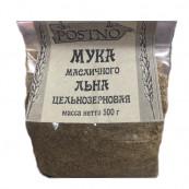 Мука масличного льна цельнозерновая  POSTNO 500 гр.