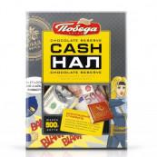 Мини-шоколадки Победа CASH НАЛ 100 шт