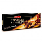 Конфеты шоколадные Победа Трюфели с Коньяком 180 гр.