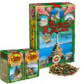 Чай дуэт «Его Величество» высокогорный травяной, 90гр.(2 вида)