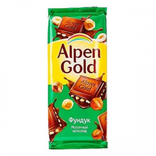 alpen-funduk