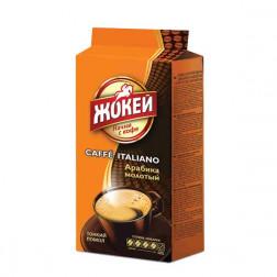 Кофе «Жокей» Итальяно молотый  250 гр.