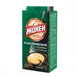 Кофе «Жокей» Классический молотый  250 гр.