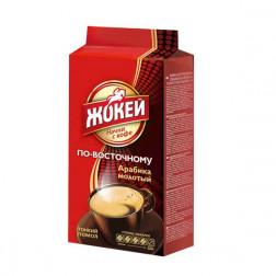 Кофе «Жокей» По-восточному молотый  250 гр.