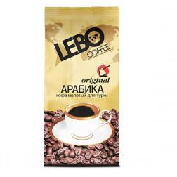 Кофе Lebo Extra молотый 200гр.