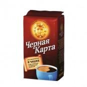 Кофе Черная Карта д/чашки молотый 250гр.