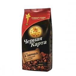 Кофе Черная Карта в зернах 1 кг.
