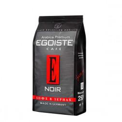 Кофе Egoiste Noir в зернах 250гр.