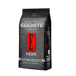 Кофе Egoiste Noire молотый 250гр.
