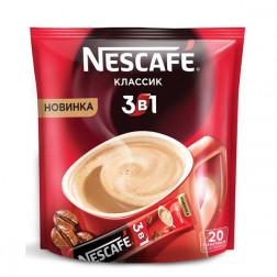 Напиток кофейный Nescafe 3 в 1 Классик 20пак.