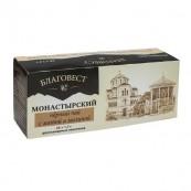 Чай «Монастырский» черный с мятой и малиной 25 пак.