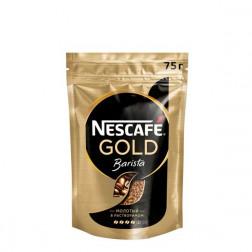 Кофе Nescafe Gold Barista молотый в растворимом 75гр.