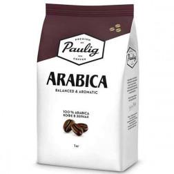 Кофе Paulig Arabica в зернах 1кг.