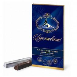 Шоколад темный Вдохновение Бабаевский 100гр.