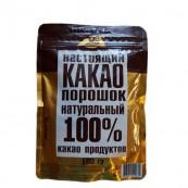 Какао порошок «Настоящий какао» Добрыня-Дар 100гр.